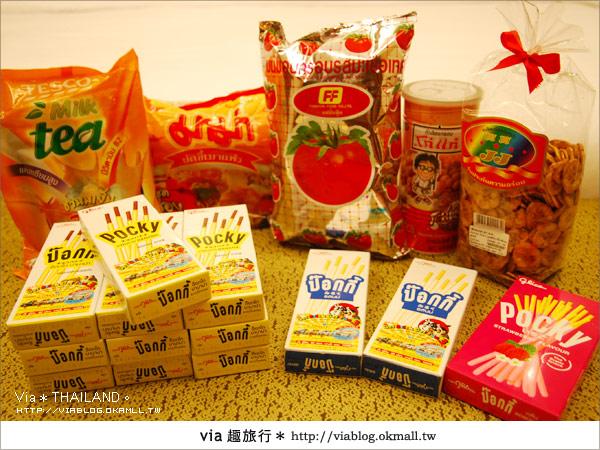 【泰國旅遊】2010‧泰輕鬆~Via帶你玩泰國曼谷、普吉島!29