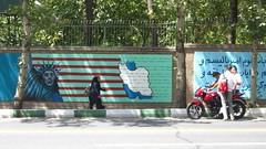 Iranian Statue of Liberty