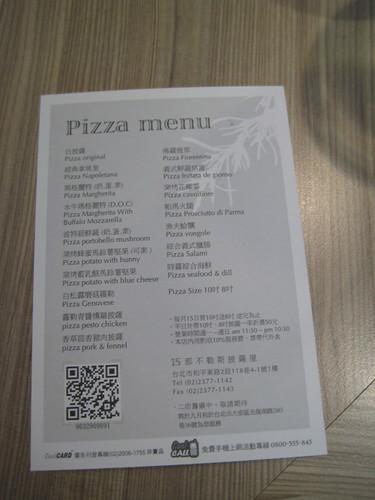 20100801 那不勒斯披薩屋 064
