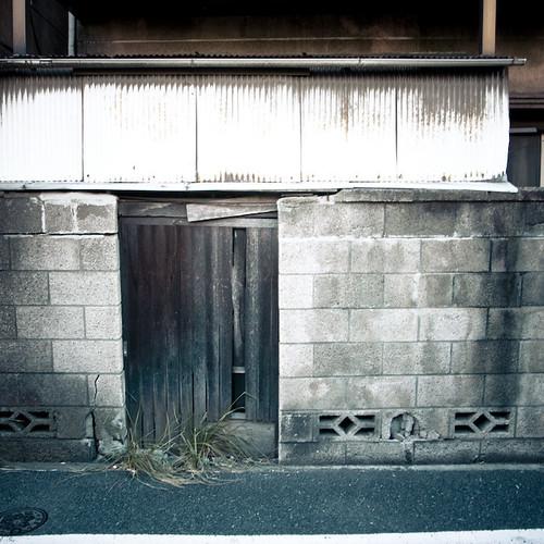 Weedy Gate