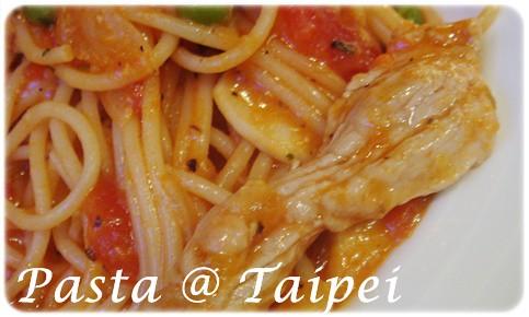 再訪天母好吃義大利麵店 三隻母雞 @ 台北(已歇業)