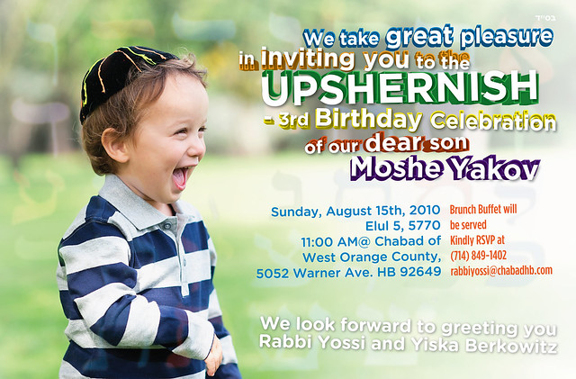 Upshernish Invitation