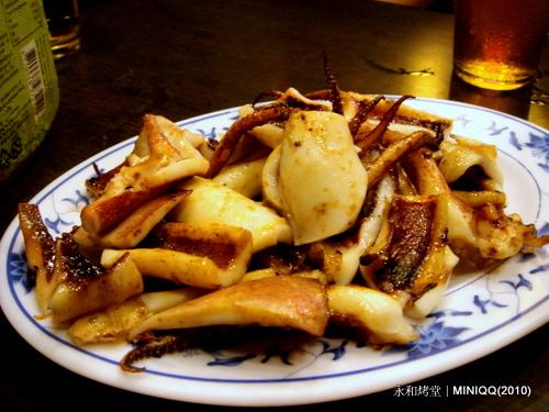 20100803 永和烤堂021 魷魚