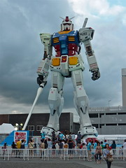 Mobile Suit Gundam standing guard over East Shizuoka Station on the Old Tokaido (only1tanuki) Tags: statue japan japanese  gundam shizuoka tokaido  shizuokaprefecture  shizuokacity  oldtokaido beamsaber 22 fuchushuku