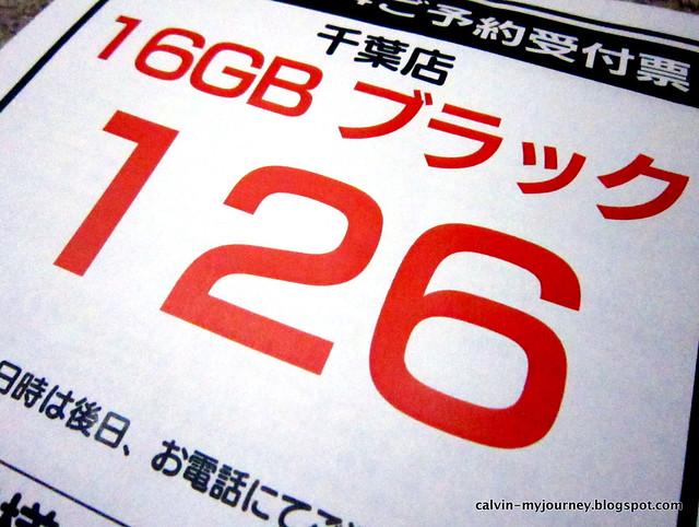 IMG_2878-1
