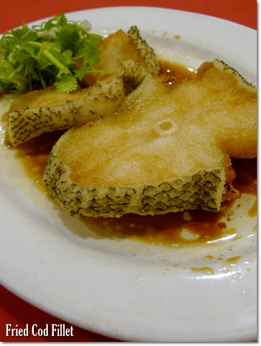 Fried Cod Fillet