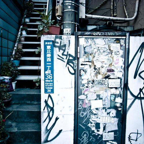 Ebisu Door Side Stairs