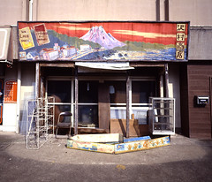 sawamura-shop (hiro-kazu) Tags: 120 film 6x7 67 plaubel makina plaubelmakina67 makina67