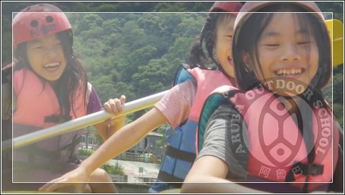 20100813世界展望會兒童獨木舟夏令營78