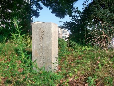 慈雲尊者生誕の地碑
