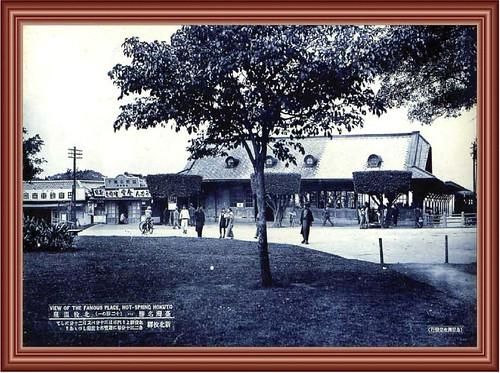 擴建後之新北投車站圖片