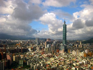 Taipei 101 from the Far Eastern Plaza