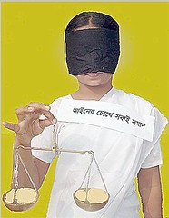 justice aveugle
