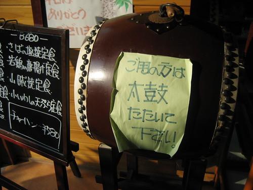 江田島 合正ガーデン 画像 9
