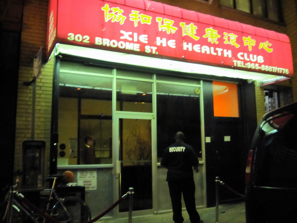 Boston happy ending chinatown