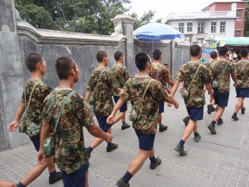 Para-military