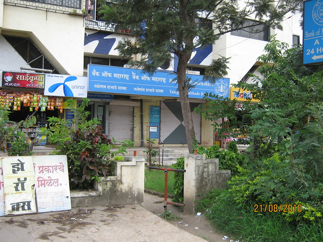 Bank, ATM & Shops on Talegaon Chakan Road