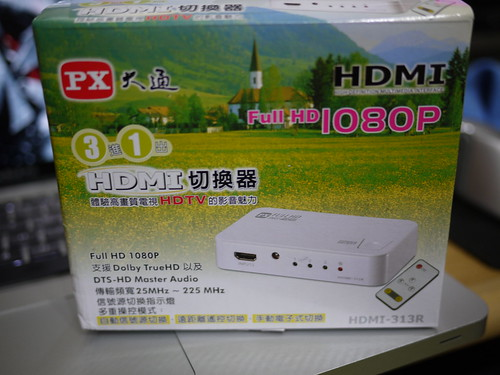 大通 3 to 1 HDMI  Switch