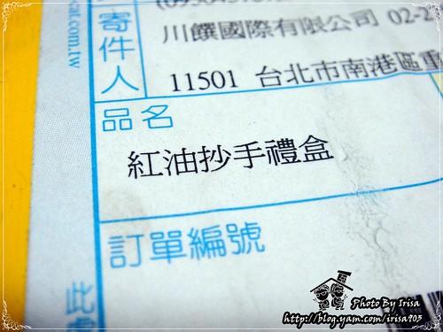 DSC02666.JPG