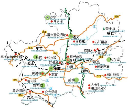 贵州旅游攻略 贵阳旅游攻略 多彩贵州之行(上)  贵州旅游景点分布图
