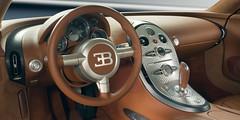 Bugatti EB  Veyron birdman  / lil wayne