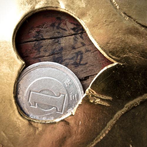 One Yen Heart