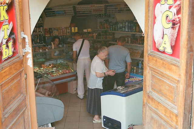 Grocery and provision shop
