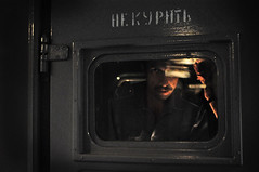 (davies.thom) Tags: reflection train uniform ditch russia guard streetphotography nosmoking keep1 keep2 keep3 keep4 keep5 keep6 keep7 keep8 keep9 keep10 ditch2  ditch3 ditch6 ditch4 ditch5 ditch7 daviesthom thomdavies