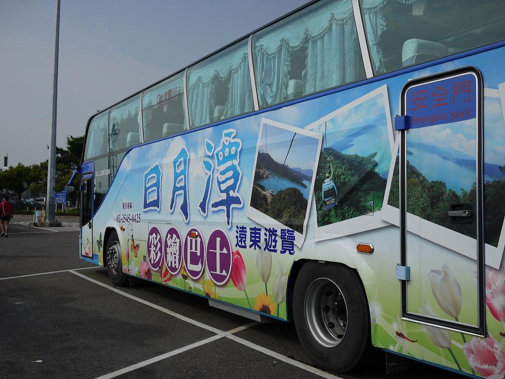 20100829-001彩繪巴士往清境