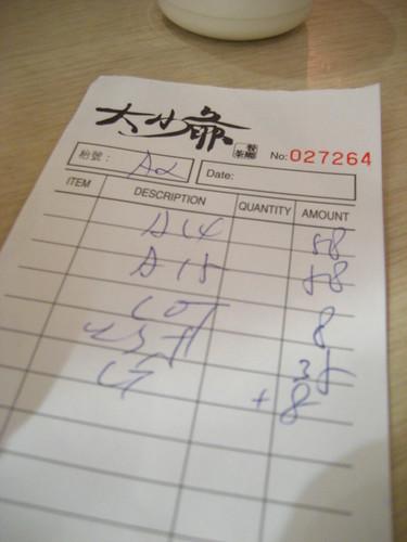 Chinese Dinner at Dai Xiu Ye, Happy Valley (Dai Xiu Ye)