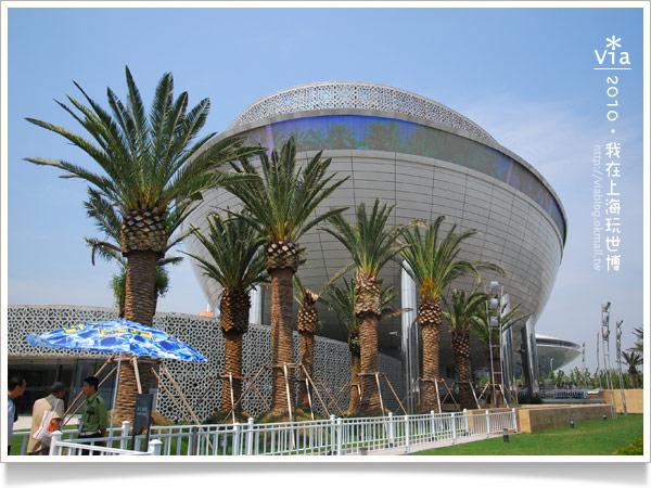 【2010上海世博會】Via帶你玩~浦東A、C片區國家館!16