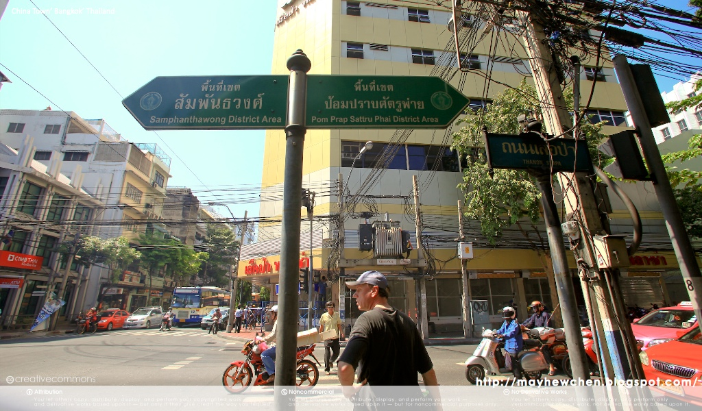 China Town 05