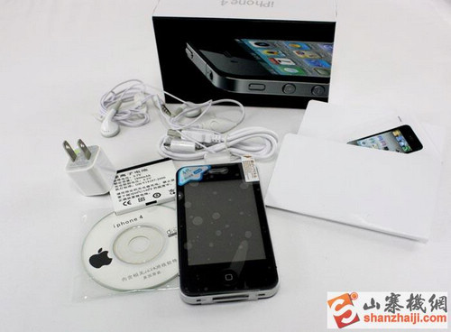 iphone 4 box. The iPhone 4 box is exactly