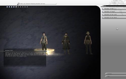 ffxivgame 2010-09-03 19-17-39-12