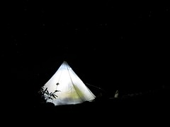 """Khufu Cuben at night • <a style=""""font-size:0.8em;"""" href=""""http://www.flickr.com/photos/40286809@N02/4987403119/"""" target=""""_blank"""">View on Flickr</a>"""
