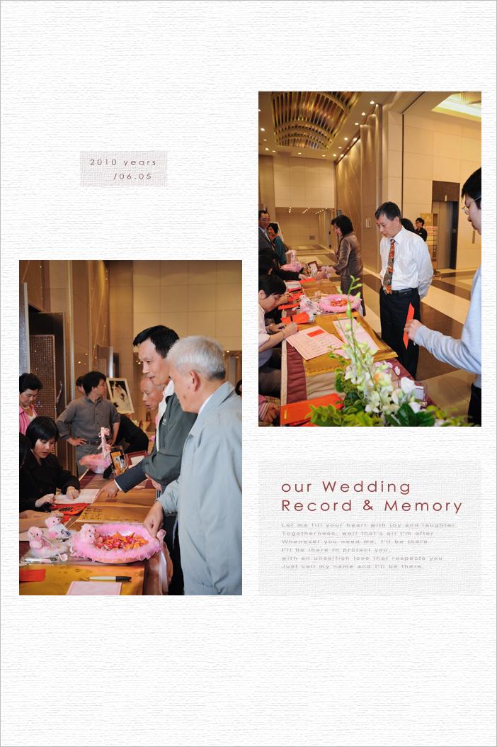 20100605book38