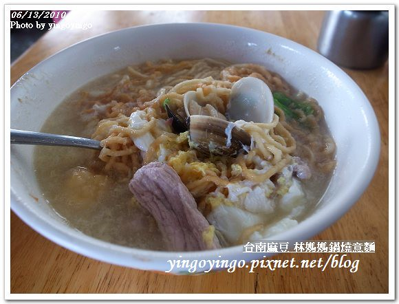 林媽媽鍋燒意麵990613_R0012995