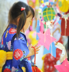 Star Festival (ajpscs) Tags: street summer colors face japan asian japanese star tokyo nikon colorful asia child streetphotography ornaments  nippon   vega kanagawa matsuri tanabata hiratsuka  glitters altair d300 natsu   summerfestival  thestarfestival orihime qixi  ajpscs shonanhiratsukatanabatafestival hikoboshi  nikonflickraward  stripsofrainbowcoloredpaper glitteringoddities fancifuldesign eveningoftheseventh