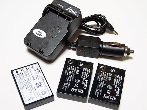 ロワ充電器とバッテリ(DB-L50互換)
