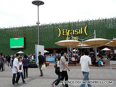 Wider view of the Brazilian pavilion