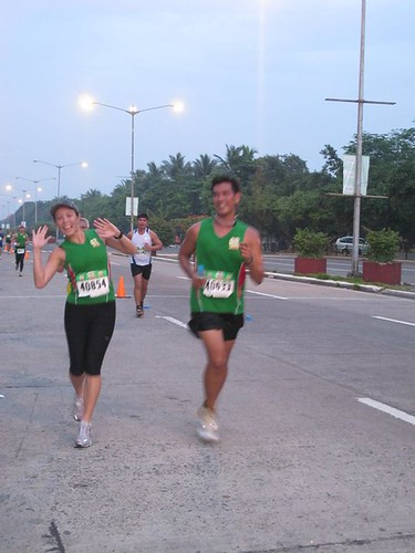 34th Milo Marathon: First Loop