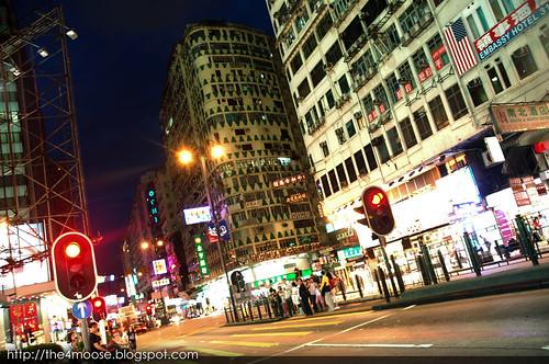 Jordan - Nathan Road  佐敦- 彌敦道