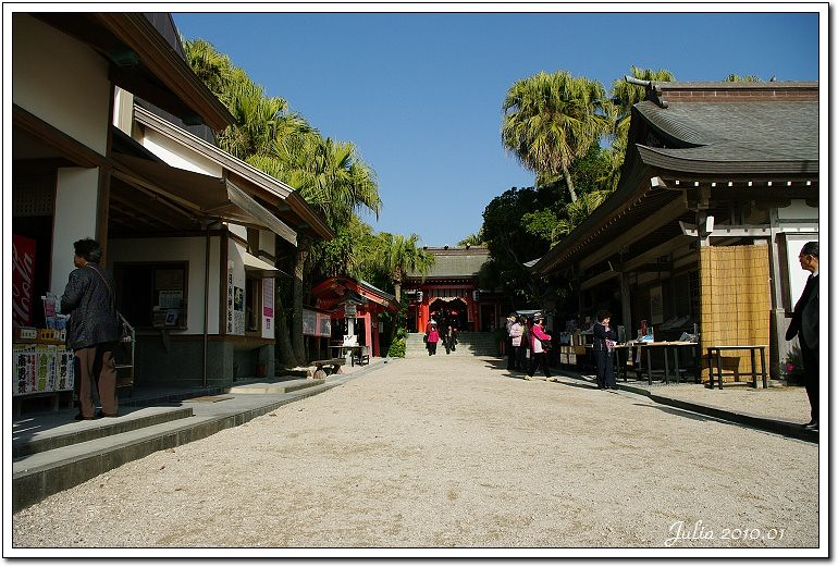 青島神社~ (10)