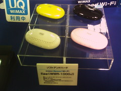 Egg (WiMAX 対応モバイル Wi-Fi ルーター)