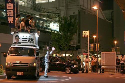 Japanese election style