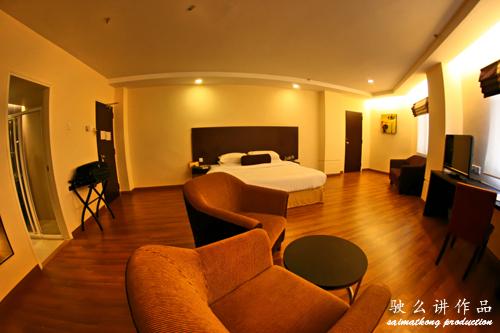 Naza Taliya Hotel Room