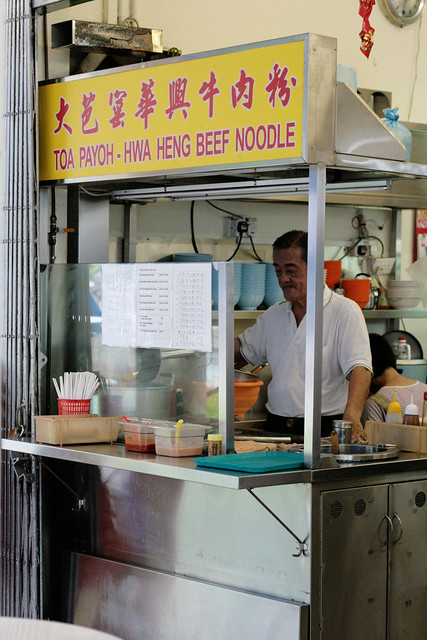 This stall is run by the younger brother from the original Odeon beef noodles