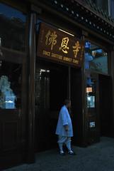 Buddhist Temple in New York's Chinatown (Arutemu) Tags: city nyc urban usa ny asian us nikon asia chinatown manhattan buddhist scene oriental scenes nuevayork