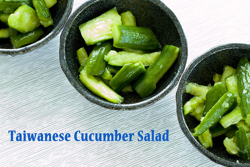 Taiwanese cucumber salad title