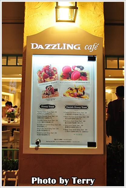 DAZZLING CAFE (2)